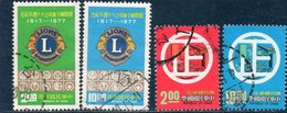 CHINE TAIWAN 1977 O - 1945-... République De Chine