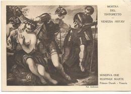 X4480 Tintoretto - Minerva Che Respinge Marte - Palazzo Ducale - Venezia - Dipinto Paint Peinture / Non Viaggiata - Paintings