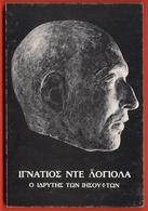 B-4944 Greece 1982. Book - Ignatius De Loyola. 176 Pg - Boeken, Tijdschriften, Stripverhalen