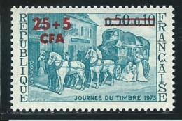 REUNION CFA: **, N° YT 414, TB - Ungebraucht
