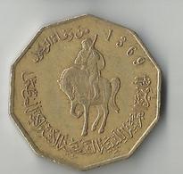 Libya,1/4 Dinar 2001 (1369) - Libye