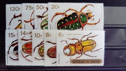 Burundi 1970 Animaux Animals Insectes Insects Yvert PA 120-128 ** MNH - Burundi