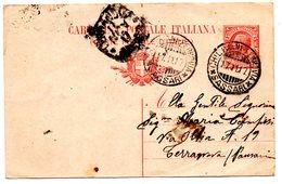 17.11.1917 Annullo  Ambulante  CHILIVANI FERROVIA - SASSARI - Arrivo Terranova - Sassari - Marcophilie