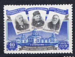 Russia 1954 Unif. 1704 **/MNH VF - Nuovi