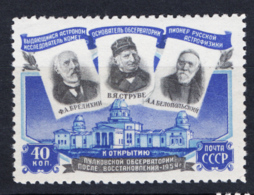 Russia 1954 Unif. 1704 **/MNH VF - 1923-1991 URSS