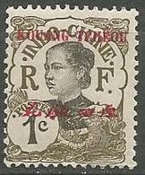 KOUANG-TCHEOU N° 18 GOM COLONIALE SANS CHARNIERE / MNH - Kouang-Tcheou (1906-1945)