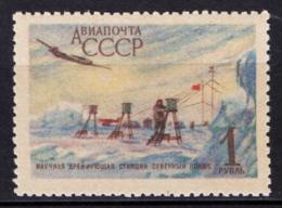 Russia 1956 Unif. A104 **/MNH VF - 1923-1991 URSS