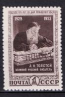 Russia 1953 Unif. 1659 **/MNH VF/F - 1923-1991 USSR