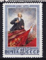 Russia 1953 Unif. 1647 **/MNH VF/F - 1923-1991 USSR