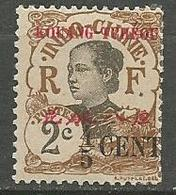 KOUANG-TCHEOU N° 36 GOM COLONIALE SANS CHARNIERE / MNH - Unused Stamps