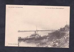 Mali Senegal Et Soudan Colonies Francaises Le Port De Kayes ( Animée Bateau ) - Mali
