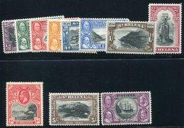 1935-ST.HELENA   - CENTENARY - 10 VAL.- M.L.H. -LUXE ! - Saint Helena Island