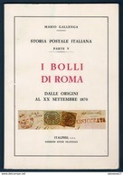 I BOLLI DI ROMA -- MARIO GALLENGA -- - Italia