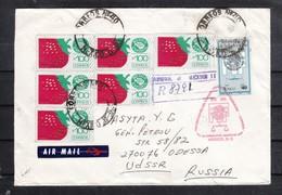 Mexiko, R-Brief, Gebraucht, Kaktus / Mexico, Registered Cover, Used, Cactus - Sukkulenten