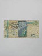 SEYCHELLES 10 RUPEES - Seychellen
