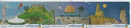 ISRAEL 2003 JERUSALEM PUZZLE KNESSET MENORAH EL AQSA MOSQUE DAVID CITADEL MONTEFIORI MILL 3 USED PHONE CARDS - Israel