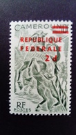 Cameroun Cameroon 1961 Animal Cheval Horse Surchargé Overprint REPUBLIQUE FEDERALE Yvert 323 ** MNH - Cameroon (1960-...)