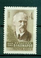 URSS 1969 - Y & T N. 3520 - B. L. Komarov - 1923-1991 UdSSR