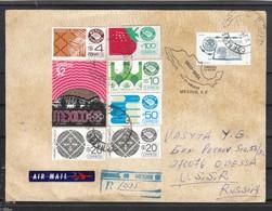 Mexiko, R-Brief, Gebraucht, Sukkulente / Mexico, Registered Cover, Used, Succulent - Sukkulenten