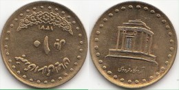 Iran 10 Rials 1992 Km#1259 - Used - Iran