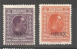 Jugoslavia - Alessando I° Sovrastampa Annullata - 1928 * G - 1919-1929 Kingdom Of Serbs, Croats And Slovenes