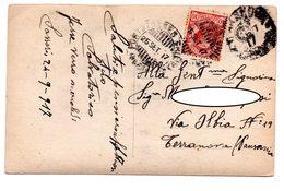 25 SET 17  Annullo Ambulante AMB. PORTOTORRES - CHILIVANI - SASSARI Su Cart. Illustrata Stile Liberty - 1900-44 Vittorio Emanuele III