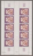 Feuille Entiére . Croix Rouge . Saint François D'Assise . N° 885 Coin Daté - Neufs
