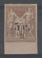 REUNION:  N°7 * BdF      - Cote 25€ - - Réunion (1852-1975)