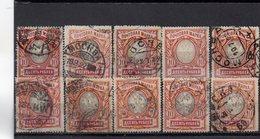 URSS 1917-9 O - 1917-1923 Republiek & Sovjetrepubliek
