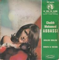 Cheikh Mohamed Abbassi -Khallini Khallini/Khouya El Watani (Algérie) - World Music