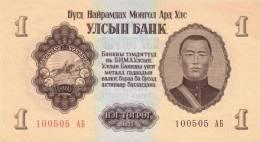 MONGOLIA P. 28 1 T 1955 UNC - Mongolie