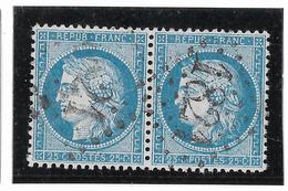 TIMBRES N° 60/1 ;  PAIRE  63/64  B2 , BIEN CENTRÉS  TTB - 1871-1875 Cérès