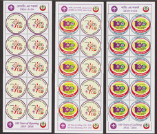 Bangladesch 2018 Scout 3 Sheetlet Scoutisme 100 Years Of Cubbing & Rovering Scouting Sheet MNH Round Shape Odd - Unclassified