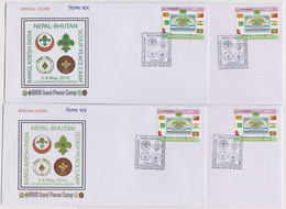 Bangladesch 2016 Scout 4 Diff UNISSUED Postmark Peace Camp India Nepal Bhutan Official FDC 4 GPO Scouting VERY RARE - Unclassified