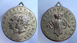 04621 MEDAL Medaglia Alessandro E Maria Pia Di Savoia Alexander Ricordo Di Nozze 1955 - Royal/Of Nobility