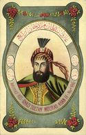 Ottoman Turkey, Ghazi Sultan Mourad Khan IV (1910s) Max Fruchtermann 261 - Turkey