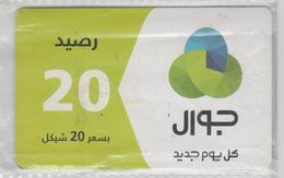 PALESTINE 2016 JAWWAL 20 UNITS - Palestina