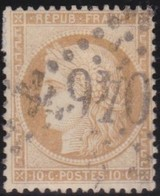 France  .    Yvert   .      36         .       O    .       Oblitéré - 1870 Siège De Paris
