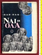 B-26228 Greece 1989. Political-journalistic Texts. Book 232 Pages - Boeken, Tijdschriften, Stripverhalen