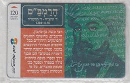 ISRAEL 2002 RAMBAM MAIMONIDES 120 UNITS USED PHONE CARD - Israel