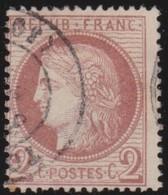 France  .    Yvert   .     51     .      .      O     .       Oblitéré - 1871-1875 Ceres