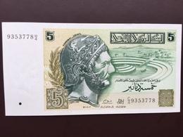 TUNISIA P86 5 DINARS 7.11.1993 UNC - Tunisie
