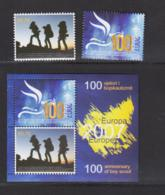 SCOUTS -  KOSOVO -  2007 - EUROPA   SCOUTS SET OF 2 + SOUVENIR SHEET MINT NEVER HINGED - Scoutisme