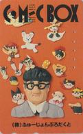 Télécarte Japon / 110-016 - MANGA - TEZUKA - ANIME BD Comics Japan Phonecard - 10727 - Comics
