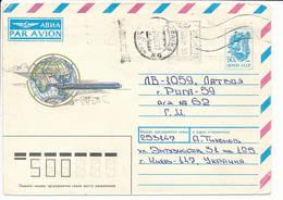 0299.50/50 Provisory Uprated Stationery Cover - 26 October 1993 Kyiv To Riga, Latvia - Ukraine