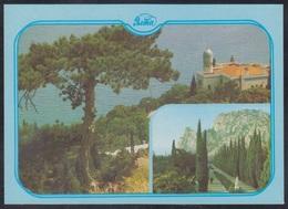 4607 RUSSIA 1986 ENTIER POSTCARD L 88645 (K240) Mint YALTA KRYM Crimea SIMEIZ OBSERVATORY ASTRONOMY ASTRONOMIE Tree - Astronomia