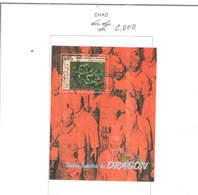 Ciad PO 2000 Anno Del Dragone  S/s Scott.+See Scan On Page; - Ciad (1960-...)
