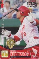 Carte Prépayée Japon - SPORT - BASEBALL CARP - Kenta HURIHARA - Japan Prepaid Sports Card / V2 - Hiro 31 - Sport