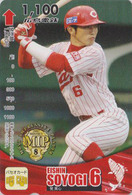 Carte Prépayée Japon - SPORT - BASEBALL CARP - Eishin SOYOGI - Japan Prepaid Sports Card / V2 - Hiro 32 - Sport