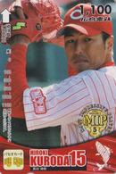Carte Prépayée Japon - SPORT - BASEBALL CARP - Hiroki KURODA - Japan Prepaid Sports Card / V3 - Hiro 33 - Sport